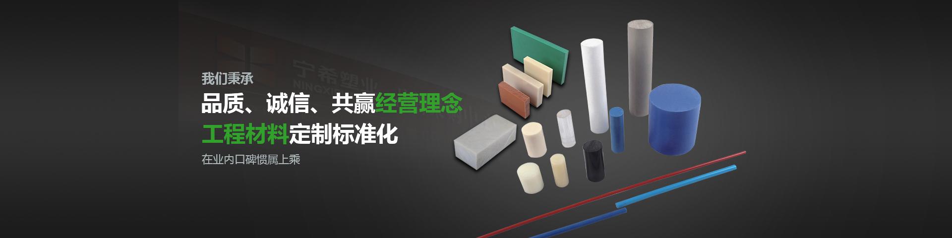 进口工程材料
